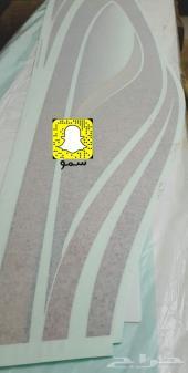 خطوط جيب ربع شاص 2013 بريمي الدفعة 2 الوكالة