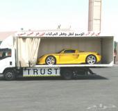 سطحة هيدروليك للنقل السيارات من الإمارات الى السعودية وجميع دول الخليج ومن السعودية الى الإمارات