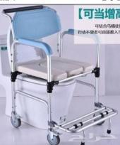 كرسي كبار السن والمعاقين