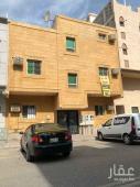 شقة للايجار في حي ابن خلدون في الدمام