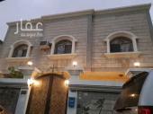 بيت للبيع في حي غرناطة في الدمام