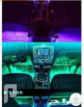 اضواء للسياره داخليه ليد 16 لون بريموت 55ريال