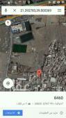 ارض للبيع في حي الشوقية في مكه