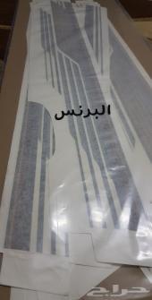خطوط لاندكروزر 14بريمي GX - GXR - VXR بالضمان