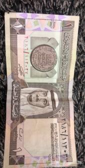 بيشه فقط - جميع عملات الملك فهد رحمه الله