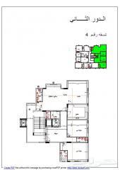 شقة فاخرة وكبيرة للايجار بحي الصفا