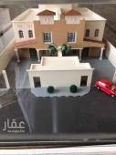 فيلا للايجار في حي حطين في الرياض