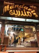 محل للتقبيل في حي ام العراد في الطايف