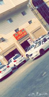 مطعم بخاري للتقبيل او بيع العده