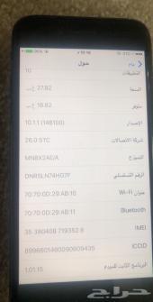 ايفون 7 عادي اسود مطفي اصدار 10.1.1