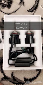 ليد عالي اكورد 2018 و 2019