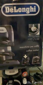 صانعة القهوة من ديلنجو الاحساء