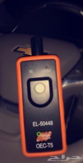 جهاز برمجة ضغط الإطارات