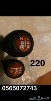 للبيع ديكورات لاندكروزر من 98 الى 2007