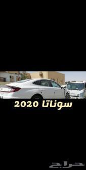 مزاد على 50 سياره مصدومه 2020 و 2018