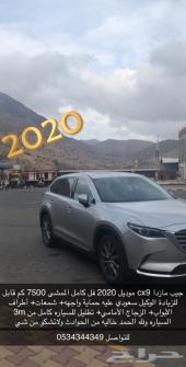 للبيع سياره مازدا cx9 2020