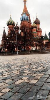الدراسة في روسياء لجميع جنسيات