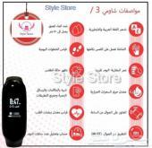 ساعة شاومي 3 الذكية للبيع عرض العيد