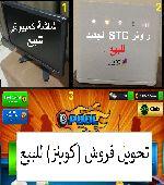 3 اعلانات مميزة للبيع ب اسعار مناسبة