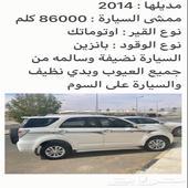 مطلوب سيارة توريوس عائلية مديل 2013 إلى 2015