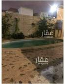 فيلا للبيع في حي المروج في الرياض