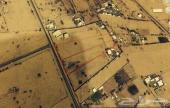 فرصة استثمارية للبيع ارض ( ربع او نصف ) في نجران