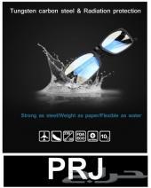 نظارات الحماية (( KATELOU )) لمدمني الرقميات