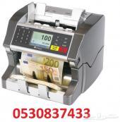 مكينة عد الاوراق المخلطة - ماكينة عد الاوراق النقديه المخلطة وكشف التزوير - حساب الاجمالي- كوري