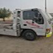 سطحة العزيزية الدار البيضاء بأسعار 001
