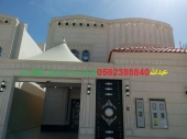 للبيع فيلا درج صاله2شقه 375م غرب الرياض الموسي نقبل الصندوق
