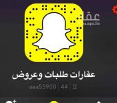 ارض للبيع في حي المونسية في الرياض
