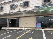 محل للايجار في حي الحرازات في جده
