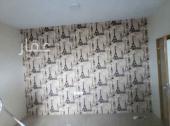 محل للتقبيل في حي ثليم في الرياض