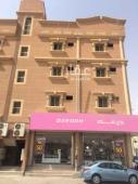 شقة للايجار في حي مدينة العيون في الهفوف