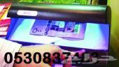 مكاين عد النقود - عدادة الفلوس - كوري - صيني - 0530837433