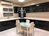شقة للايجار في حي غرناطة في الرياض