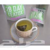 شاي البوتي البريطاني