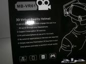 نظارات لعرض جوالك بتقنية ال 3D