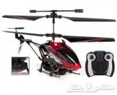 أصغر هليكوبتر جديدة ممتازة أصلية
