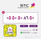 ارقام مميزه - STC - ارقام مميزه - STC -