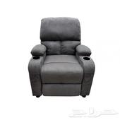 كرسي استرخاء وراحة ظهر قابل للتحكم بخاصية الد