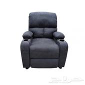 كرسي استرخاء وراحة ظهر قابل للتحكم