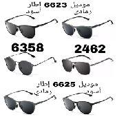نظارات فيثديا الشمسية بموديلات متنوعة