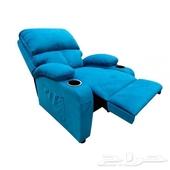 كرسي استرخاء وراحة ظهر