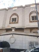 شقة للايجار في حي مسره في الطايف