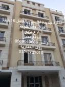 عماره للايجار في حي المروة في جده