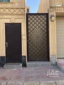 شقة للايجار في حي لبن في الرياض