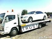 الوسيم لنقل وشحن السيارات من الامارات الى السعودية والعكس على سطحات VIP