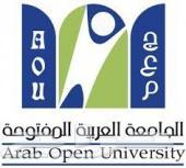 أبو عمر إعداد الأبحاث الجامعية حلول واجبات الجامعة العربية المفتوحة 00966532865932