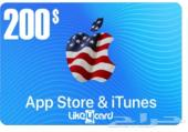 ايتونز امريكي فئة 200 دولار رخيصه 740ريال